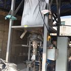 上海吨袋拆包机厂家