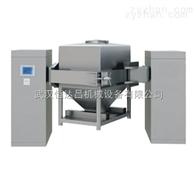 HYD-2000对夹式料斗混合机厂家