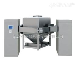HYD-2000對夾式料斗混合機廠家