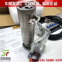 红外测温仪E1RL-R37-L-0-0