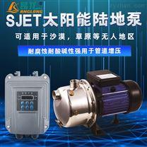 太阳能光伏增压泵48v小型不锈钢自吸水泵