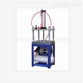 HP-YZJ-03气动式压榨机 造纸仪器