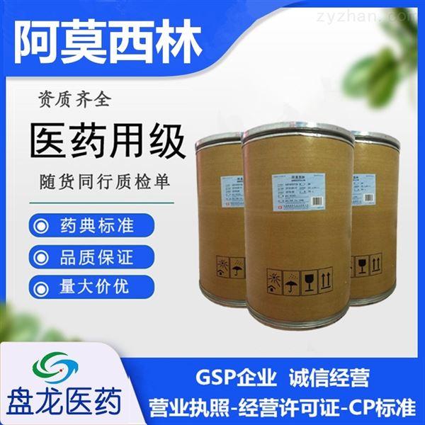 原料藥舒巴坦鈉國藥準字H20103580廠家現貨