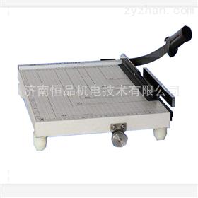 HP-QZD-15定距切纸刀 造纸仪器