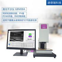 激光干涉仪 GBM08A POWER值测试