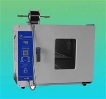 有机热载体热氧化安定性测试仪