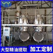 大型电加热植物芳香油纯露提取机组