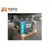 阿特拉斯科普柯DZS300V干式爪型真空泵