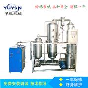 医药化工业含高盐废水蒸发结晶器