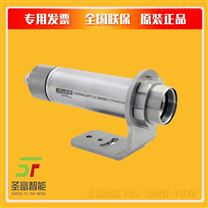 FlukeT40-G5-30-SF0-0红外测温仪