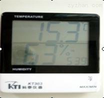 数字式温示度计KT-303