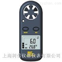 香港希玛AR816风速计