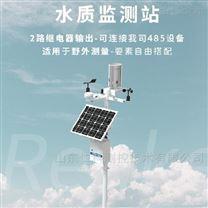 建大仁科 水质监测设备