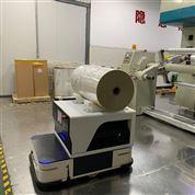 料卷印刷机器人