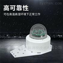 RS-GYL-N01-1建大仁科 智慧灌溉船舶航行雨量传感器