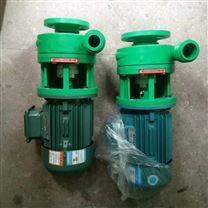 耐腐蝕塑料化工泵  FP離心式化學品泵