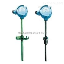 防爆热电阻(传感器)
