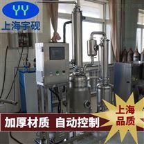 食品飲料果汁多功能降膜蒸發器