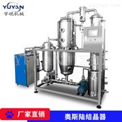 化学实验室强制外循环工业废水蒸发结晶器