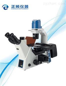研究级倒置荧光显微镜ZFM-900