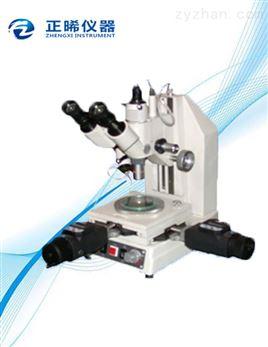 测量显微镜ZXCL-1050