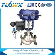 氯氣專用自動控制閥 氣動薄膜式調節閥