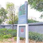 OSEN-Z大气污染网格化建设公园噪声在线监测系统