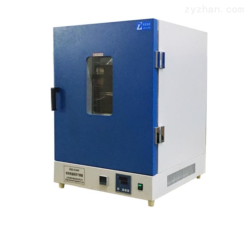 测试烤箱订制温保护器开引线孔参数