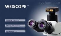 2000万像素高清显微相机
