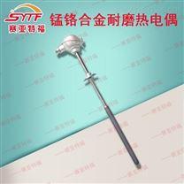 锰铬合金耐磨热电偶
