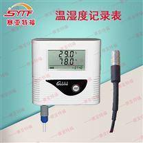 温度自动记录仪