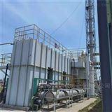 化工廢氣RTO焚燒爐 催化燃燒設備