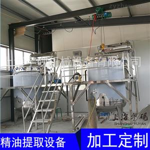生產型植物精油提取設備