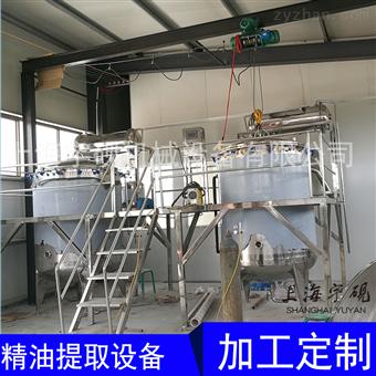 Y-JY生產型植物精油提取設備