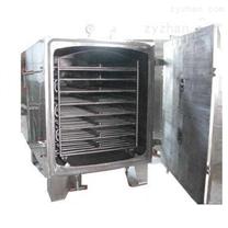 低溫真空干燥箱