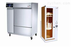 TC-7100全自动实验室痕量清洗系统