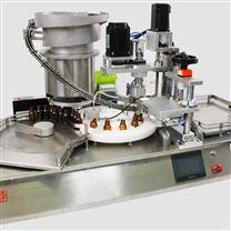 台面式全自动灌装旋盖/轧盖系统