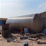 不锈钢发酵罐现货供应
