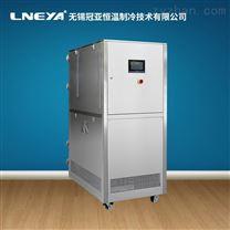 制冷加熱循環水器廠家的主要特點的詳細介紹