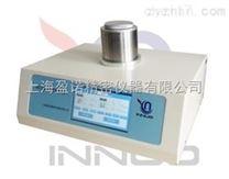 DSC-500B差示扫描量热仪