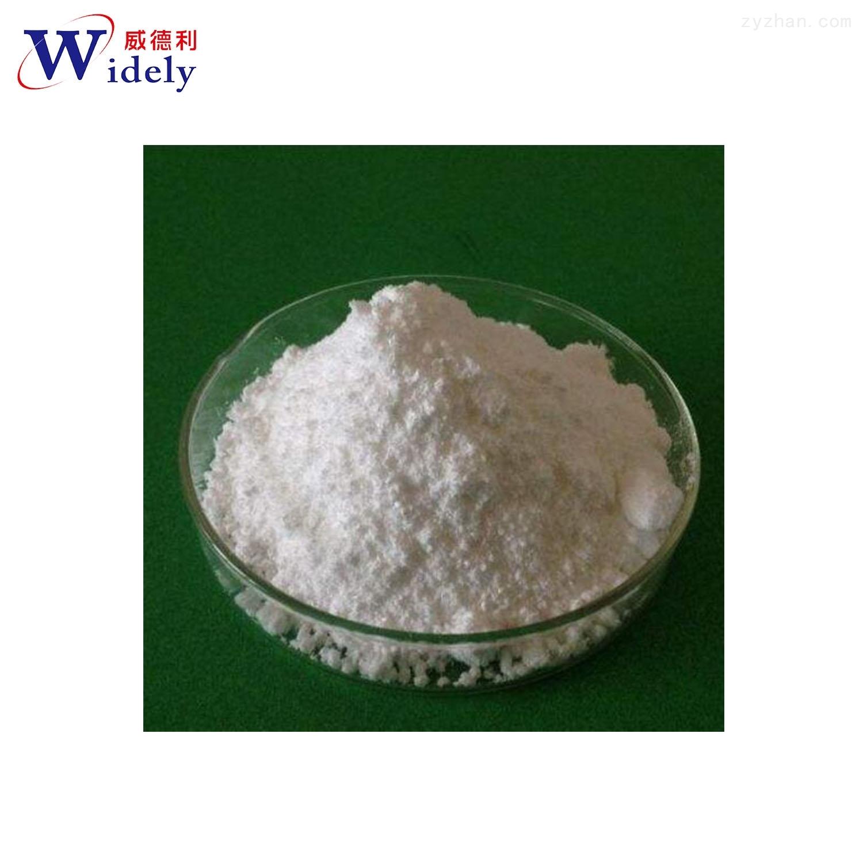 硫酸卷曲霉素原料中间体 现货 1405-37-4