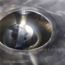 熱合成反應釜 不銹鋼