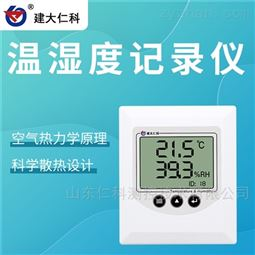 壁挂液晶显式型温湿度变送器 485型
