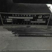 杭州南方不銹鋼水泵CHL