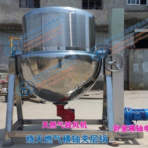 立式蒸气搅拌夹层锅