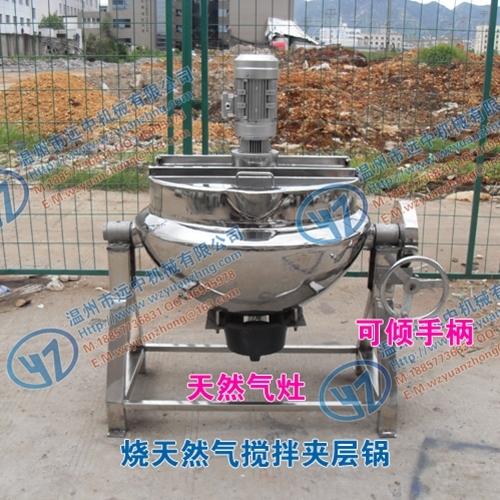 各种型号可倾式刮壁搅拌夹层锅 蒸煮锅