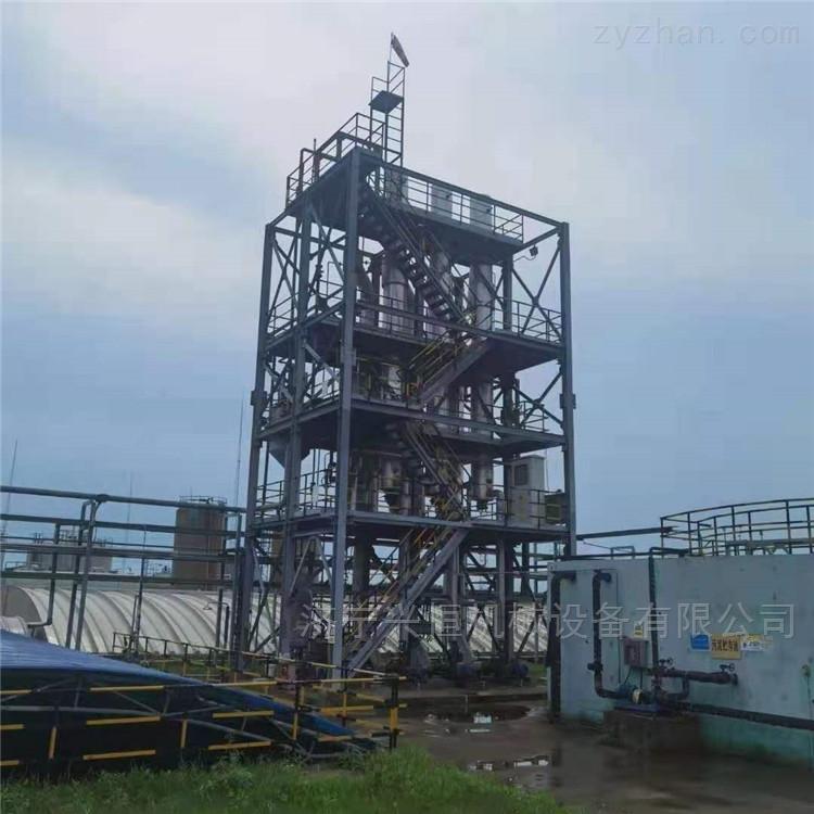 污水废水蒸发器