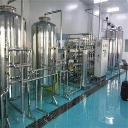 纯化水重金属检测-第三方检测