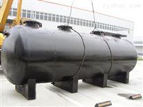 生活污水处理一体化净水设备