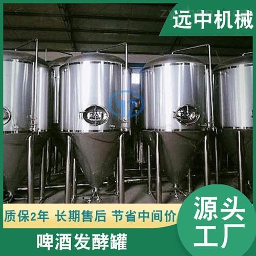 不锈钢酒罐 啤酒果酒发酵罐